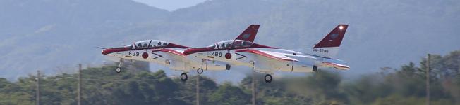 航空自衛隊 / 芦屋基地 -Ashiya Air Base- | [JASDF]航空自衛隊