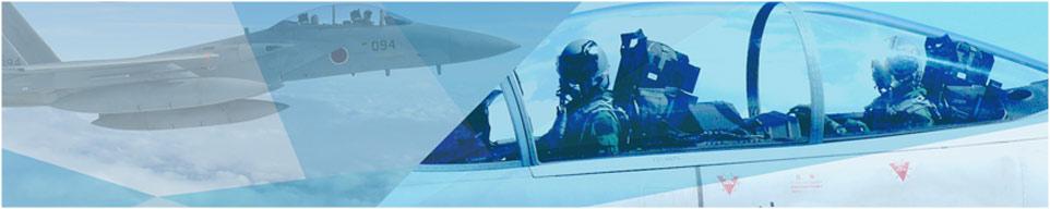 小松基地とは|防衛省 [JASDF] 航空自衛隊