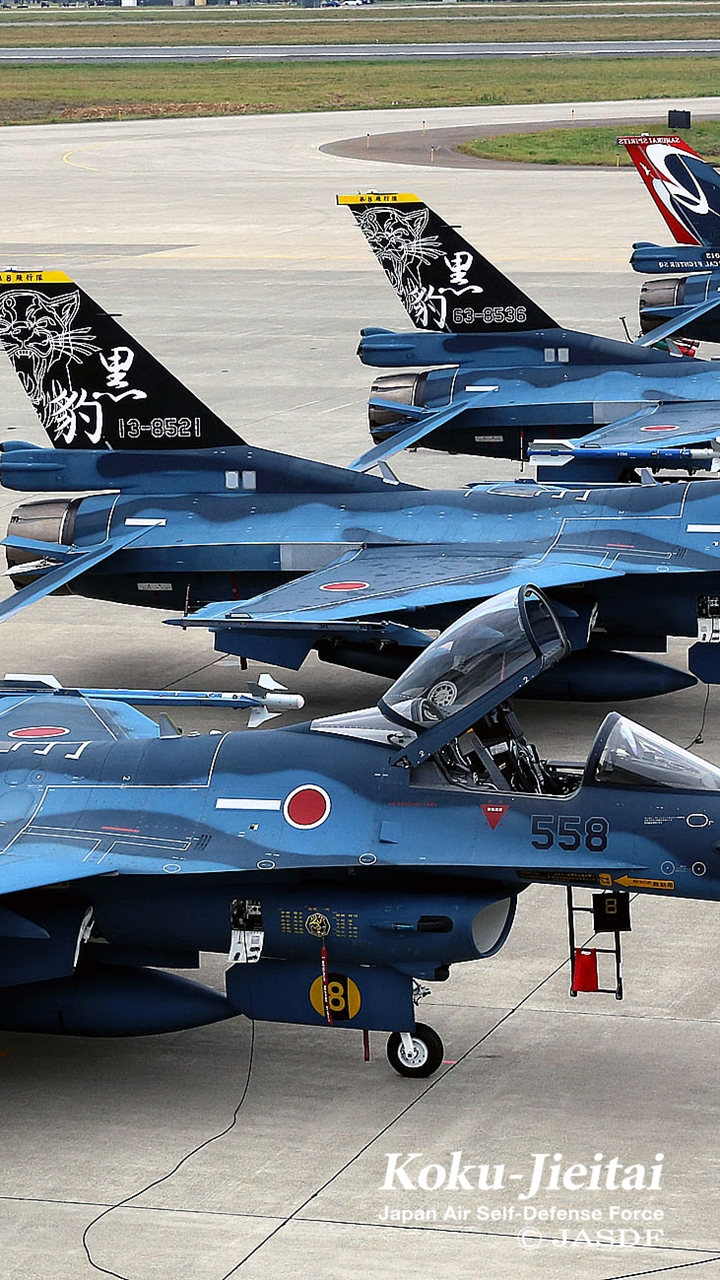 壁紙 F 2 ダウンロード スペシャルコンテンツ 防衛省 Jasdf 航空