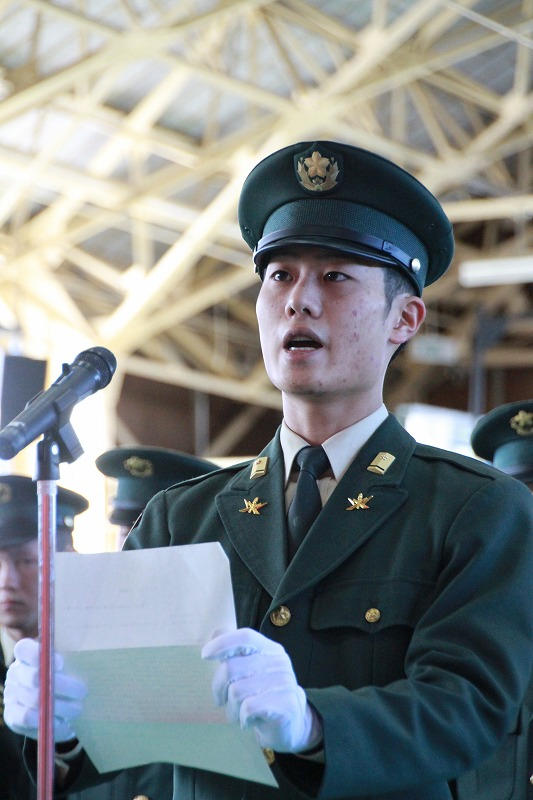陸上自衛隊北部方面隊第1特科団WEBSITE 2012 1ABPR