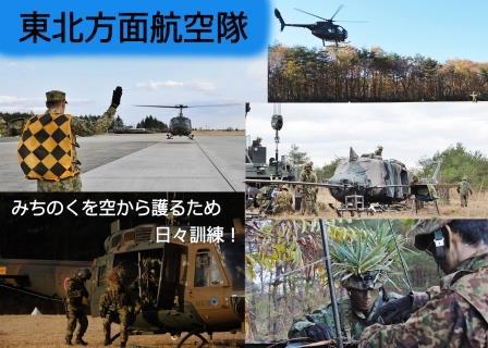 入会お問い合わせ - 陸上自衛隊