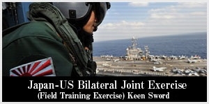Japan-US Bilateral Joint Exercise
