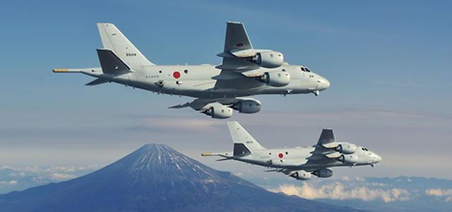海上自衛隊 厚木航空基地 オフィシャルサイト