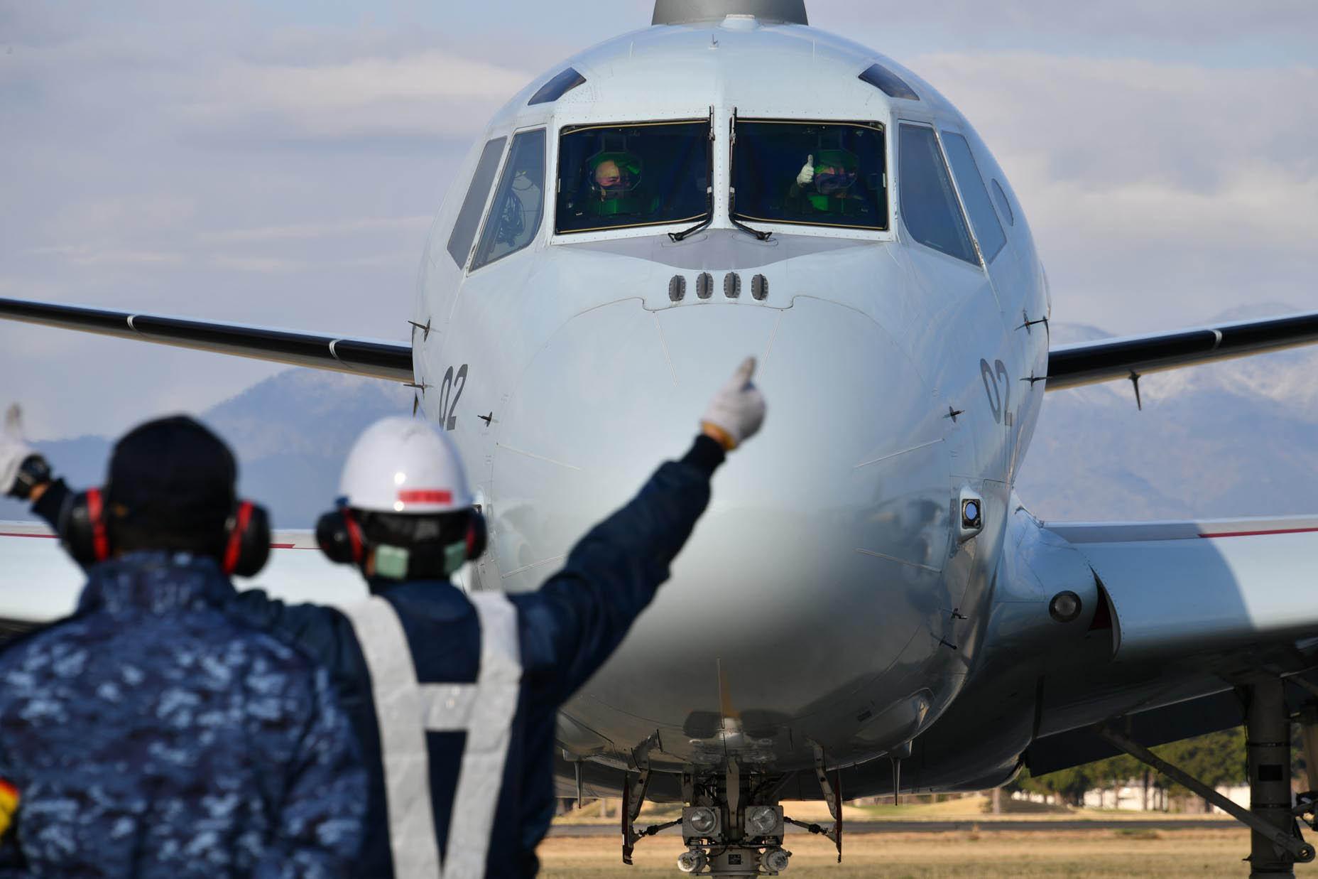 トピックス|海上自衛隊 厚木航空基地 オフィシャルサイト