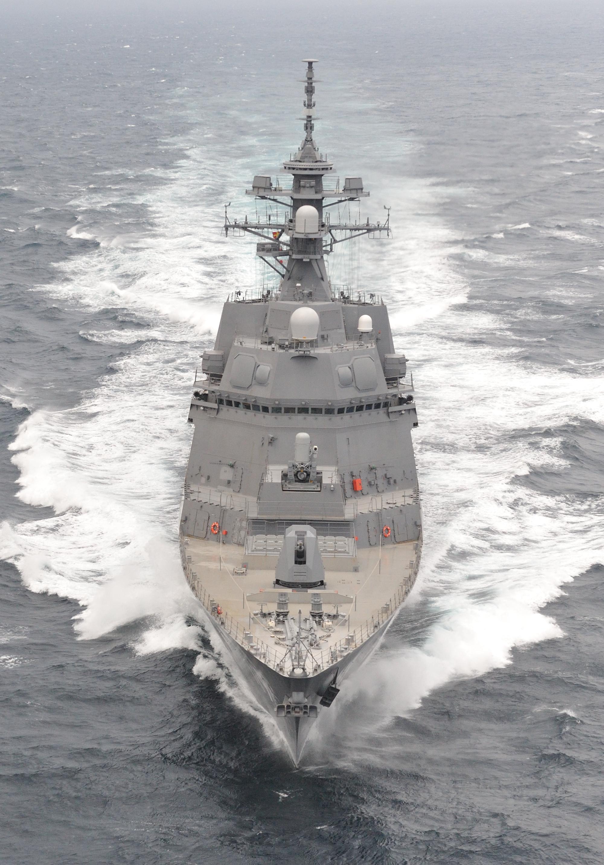 護衛艦 あさひ 型 水上艦艇 装備品 海上自衛隊 Jmsdf