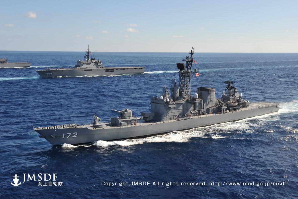 護衛艦「はたかぜ」型 水上艦艇 装備品 海上自衛隊 〔JMSDF ...