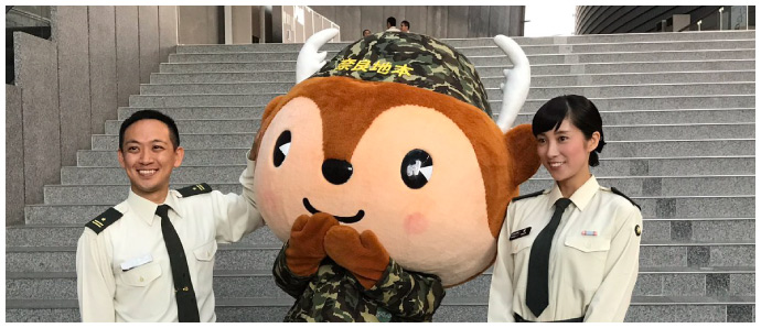 奈良地本を知りたい