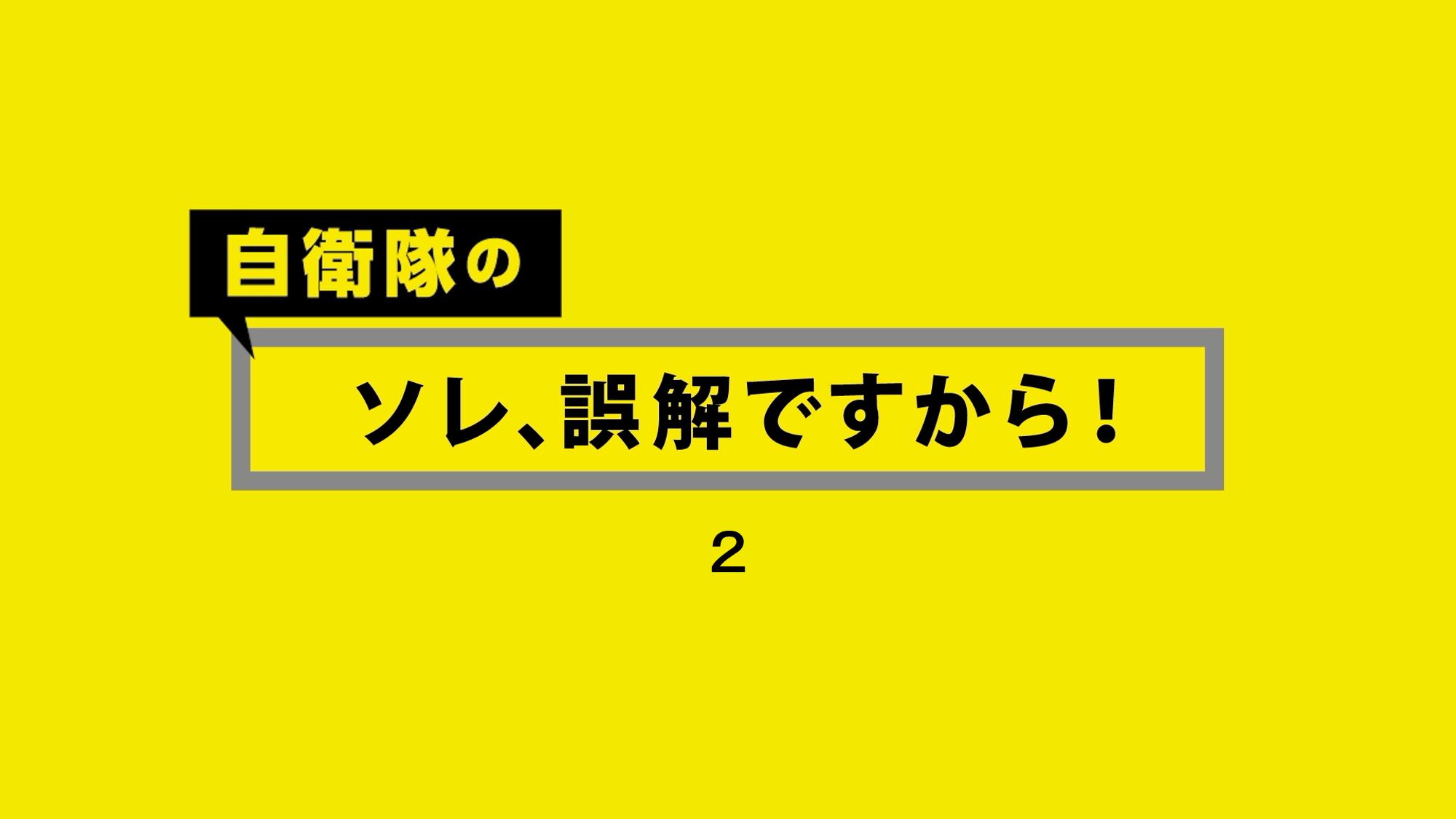 爆 サイ 鳥取 県 コロナ 鳥取市雑談掲示板 ローカルクチコミ爆サイ.com山陰版